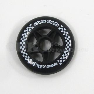 SW 100 Noir Noir